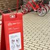 29)自転車シェア「メルチャリ」を使ってみた