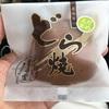 【旅】えだまめどら焼きは秋田県で見かけたら絶対食べたいお菓子