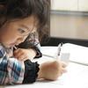 子どもの学習効果を高める魔法の言葉!ママ・パパのたった一言で学習の効果も意欲もup!さらにコミュニケーションも深まりますよ!