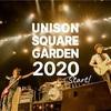 """USG『2020""""LIVE(on the)SEAT""""』10月14日 東京ガーデンシアターの記録"""