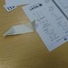 【ロシア君と私】折り紙を作れる子どもはロシア君より優秀である(?)