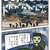 World of tanks 漫画版実況 Part4 Obj.705
