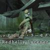 【FF14】 モンスター図鑑 No.095「レッドベリー・ラーセナー(Rsdbelly Lacener)」