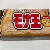 食べられないパン