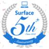 サーフェス 5周年記念 でSurface Proがお買い得です!! Surface 5th Anniversary
