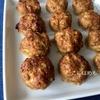 【ハンガリー料理】ちょっとヘルシーに!オーブンで焼くミートボール「Fasírt:ファシールト」作り方・レシピ。