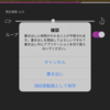 THETA+バージョンアップでモーフィング動画作成とフィルタ追加