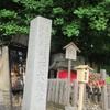 東北の伊勢、山形県南陽市 熊野大社に行ってきました。