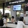格安インターネットで韓国旅行 〜 プリペイドSIMカードの買い方