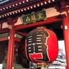 東京オリンピックのマラソンコースを走ろう③  〜13km地点の浅草橋駅からスタートして、15km地点の雷門で折り返し、17km地点の浅草橋駅まで〜