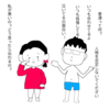 【体験談】発達障害の夫に診断を受けさせた方法