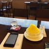 ★もはやレモン味しか注文しなくなってしまった。