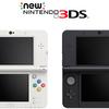 【3DS】おすすめの名作ゲームソフト30本以上を紹介!マリオやゼルダなどの定番タイトルからマイナータイトルまで