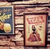 タイガービール工場見学に行ってみた