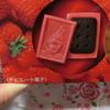 【独女のおやつ】アルフォート・ミニチョコ・プレミアム濃苺~めっちゃ苺の香りが広がる