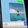 Galaxy Note8のCM曲!向井太一の『FREER』