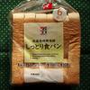 ベーシック!セブンプレミアムの角食「しっとり食パン」をイトーヨーカドーで購入。買って食べてみた感想を書きました