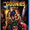 『グーニーズ』小さい子供と親が一緒に楽しめる冒険映画。