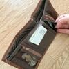 【ミニマリストの持ち物】普段使いの財布を小さくサイズダウン。