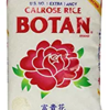 アメリカAmazonで買えるジャポニカ米とその値段