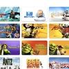 【iTunes Store】「ドリームワークス・アニメーション」期間限定価格
