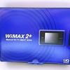 WiMAXなら速度制限なしでインターネットが使い放題!しかも通信費が安い!(ギガ放題)