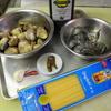 ハマグリと小海老のスパゲッテイ