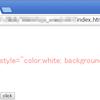 Vue.jsでHTMLの表示 【JavaScript フレームワーク入門】