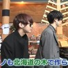 よみぃ×ふみTV Episode 11 最終回 (2020.11.13)