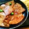 北海道旅行で豚丼が食べたい!絶対失敗したくない方必見の地元民おすすめの2店舗はここ!