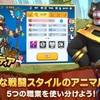 【アニマルフロンティア】最新情報で攻略して遊びまくろう!【iOS・Android・リリース・攻略・リセマラ】新作スマホゲームが配信開始!