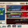 艦これ2017秋イベント第2海域 (E-2) を「乙」作戦でクリア。1戦増えても戦艦を入れた方が楽でした