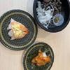 平日1皿90円