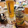 Orion DRAFT REFRESH