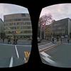 GearVRにGoogle Street Viewを表示するサンプル実装