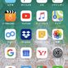 iPhone Xで覚えておきたい操作方法~ホームボタン機能を追加してスクリーンショットを撮りやすくする!