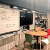 会社で社外勉強会をしました!@TOKYO
