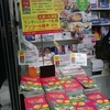 地下鉄直結のビルに入っているお店、「カリーとオムライスYOSHIMI」が何かと凄かった!