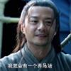 楚漢伝奇(項羽と劉邦) 第8集