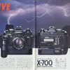 MINOLTAのカメラとレンズの広告を記録に残しておく(7・了)X-7・X-700