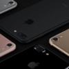 iPhone7/7Plusのイヤホンジャック廃止は素晴らしい