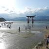 【宮島】厳島神社には何度でも来たくなる?長いロープウェイの先の弥山の展望は?
