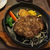 北海道でお肉を楽しむ・白老牛