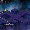 緊急ミッション「悪霊の迷宮Ⅱ」 追加攻略