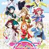 【アニメ映画】『ラブライブ!サンシャイン!!The School Idol Movie Over the Rainbow』感想:圧巻のライブシーンは必見!