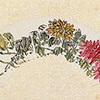 [企画展]★金子鷗亭コレクション 中国画・東洋画の世界 展