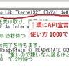 JRA 単勝オッズ取得 コードまとめ と Sleep DoEventsの違いをテスト