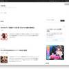 ザ・クロマニヨンズ新曲『突撃ロック』公式YouTubeフル動画PV/MVプロモーションミュージックビデオ、ジャケット写真