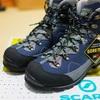Tmountainで登山靴を買いました