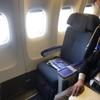 ANAプレミアムエコノミー搭乗記(北京→羽田)/アップグレードしてもらった! そして、美しいCAしゃんに再会!